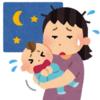 抱っこしないと寝ない赤ちゃん問題、ゴロンと落としたら解決した話