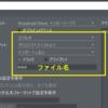 Performer Liteの使い方4〜新規プロジェクトから声を録音/保存まで(Windows編)