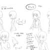 【漫画制作】画力向上練習:7日目