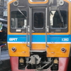【いちおしオプショナルツアー】バンコク発ローカル列車でマハチャイ市場へ