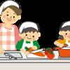 【コラム】家族みんなが幸せになれるプログラミング学習を目指してます
