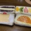 八甲田の雪の回廊見ながら田さ恋いむらにフルーツサンド買いに行ってきた