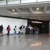 【JGC修行 08】8/9(金) 香港(中国 深セン) → 羽田 『無事に帰ってこれてよかった』