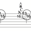 ギター・テクニック3選!【夏にオススメ】2020年