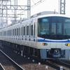 泉北高速7000系 7504F(7503F)+7000系(6連)