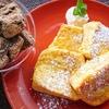 コク旨!黒糖フレンチトーストの作り方|レシピ