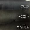 毎年違うユニクロのヒートテック比較と今年のインナー事情