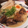 【外食】地元民が教える、福知山市のコスパが良くて本当に美味しいおすすめ飲食店まとめ【ランチ・晩御飯・居酒屋など】※追記あり