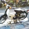 #バイク屋の日常 #ホンダ #スーパーカブ #納車準備 #洗車