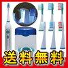 デンタルソニックプロの楽天商品!歯ブラシ