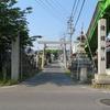 尾張式内社を訪ねて 59  諸鍬神社 (もろくわじんじゃ)
