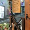 笹塚 メゾンブルトンヌ・ガレット屋