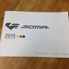 BOMA2015