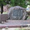 万葉歌碑を訪ねて(その809)―氷見市加納 八幡神社―万葉集 巻十九 四二五一