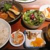 渋谷MODIのatariにて和定食を。