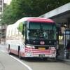 京阪バス 直Q京都号16便