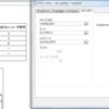 LabVIEW & myDAQ 9 / MAX のテストパネルで動作確認をする 7 of 7 / カウンターでパルス数を数える (CTR 0 SOURCE)