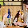 告知:第55回日本酒会