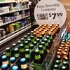 ビール好きにはたまらない! ハワイのお土産はこれでどう?