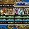 level.634【魔獣パ・5ターン以下】ハロウィンチャレンジ