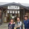 【名古屋遠征記】親子で取り組むポーカー業界