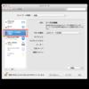 BeagleBoneでUSB over LANが動作しない。。。
