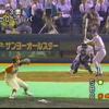 プロ野球の夏の祭典と言われる、プロ野球オールスターのもっさん的見所
