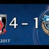 ACL:浦和レッズ 対 川崎フロンターレ戦・・・采配とメンタル