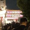 今年は三の酉まであるけど、鷲神社の酉の市は?