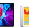 iPad第7世代とiPad Pro 2020のどちらを買えばいいのかについて