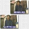 突然、仕事で日本へ帰国しなければならなくなったハオロンは告白を決意!その相手は沼っちだった!/初代あいのり第222話のネタバレ