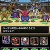 level.283【???系15%UP】第99回闘技場ランキングバトル4日目