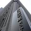 【経済】大企業の夏のボーナス4.56%減 経団連、5年ぶり減