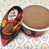 レディボーデン チョコレート