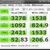 M.2 SSDの発熱対策 その2 - PCIeリンク速度変更