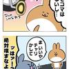 【漫画】俺の大切なものは俺が決める!