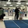 成田空港 第3ターミナルの出発ゲートは遠い