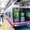 【湘南の風景】湘南モノレールから江ノ電を経由して帰る。