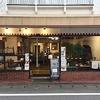 【オススメ5店】左京区・山科区(京都)にあるカレーが人気のお店