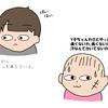 【育児×教員㉑】娘が頬をひっかく理由