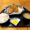 🚩外食日記(97)    宮崎ランチ       🆕「いなか家定食の店」より、【さばフライ定食】‼️