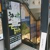 北海道料理 海さくら 都通店 / 札幌市中央区南3条西4丁目 カミヤビル B1F