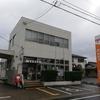 富加郵便局(局めぐ&風景印)