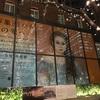 【展覧会】「印象派からその先へ- 世界に誇る 吉野石膏コレクション」展@東京丸の内・三菱一号館美術館のレポート(2020/1/10 鑑賞)