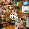 【オススメ5店】西宮・芦屋・宝塚(兵庫)にあるダイニングバーが人気のお店