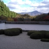 正伝寺 京都、コロナ禍のこころの洗濯