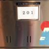 よくある質問シリーズ④ 〜チェックイン/入室方法(鍵の受け渡し等)〜