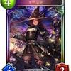 【シャドウバース】ウィッチの構築済みデッキ「魔術の神髄」使ってみた!かなり楽しいデッキになっております。 【Card-guild】