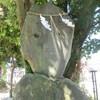 「鎮座一千五十年祭記念碑」