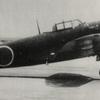 紫電二一型 〜旧日本海軍最後の名機〜 (5) 最終